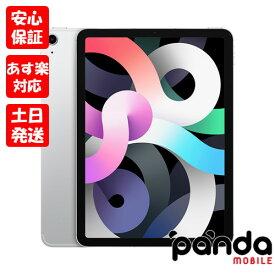 【あす楽、土日、祝日発送、店舗受取可】新品未開封品【Nランク】2020年モデル iPad Air 10.9インチ 第4世代 Wi-Fi 256GB MYFW2J/A シルバー 本体 新品 送料無料 あす楽 Air4 4549995164657