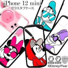 iPhone12 mini用 ケース カバー ガラスタフケース 耐衝撃吸収 MIL規格 クリア 高透明 正規品 ディズニー ピクサー ミッキーマウス ミニーマウス ドナルドダック デイジーダック ハム