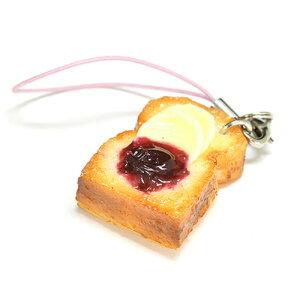 食品サンプル屋さんのストラップ ブルーベリージャムトースト
