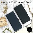 ラスタバナナ AQUOS sense 3 plus SHV46 SH-M11 ケース/カバー 手帳型 +COLOR 耐衝撃吸収 薄型 サイドマグネット アクオス センス3 プラス スマホケース