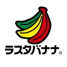 【ラスタバナナ】の飾り屋
