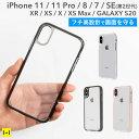 iPhone11 11pro 11ProMax スマホケース iPhoneXS ケース iPhoneX iPhoneXS Max iPhoneXR PATCHWORKS パッチワークス L…