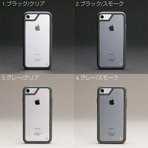 [iPhone7専用]ROOTCO.GravityShockResistTough&BasicCase.