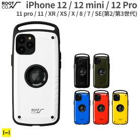 ROOT CO. iPhone12 iphone12mini iphone12Pro iphone11 iphone11pro iphonexs iphonexr iphone7 iphone8 iphoneSE(第2世代)ケース Gravity Shock Resist Case Pro. 【 アイフォン アイフォン12 耐衝撃 タフケース ハードケース スマホケース iphoneケース アウトドア 】