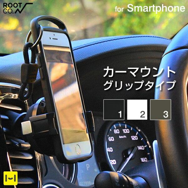 車載ホルダー ROOT CO. PLAY Grip. Smart Car Mount. カーマウント 【 iphone 車載 スマホ スタンド ホルダー 車 エアコン 】