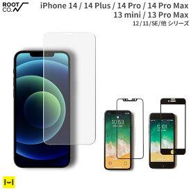 ガラスフィルム ROOT CO. iPhone 11 Pro/11/11 Pro Max iPhone XR iPhoneXSMax iPhoneX iPhone8 iPhone7 iPhone8Plus iPhone7Plus GRAVITY Tempered Glass Film【ガラスフィルム 画面保護 フィルム ガラス 液晶画面 保護】