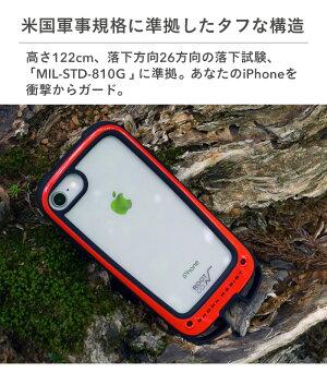 [iPhoneXS/X/8/7専用]ROOTCO.GravityShockResistCase+Hold.