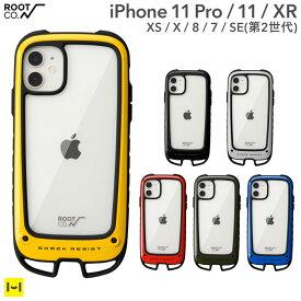 iPhone11 iPhone11Pro iPhoneXS XR X iPhone8 iPhone7 耐衝撃 スマホケース ROOT CO. Gravity Shock Resist Case +Hold.【カバー 携帯ケース アウトドア ルート iphone アイフォン8 アイフォンxs アイフォン 耐衝撃ケース ケース クリアケース 透明 iPhoneケース 】