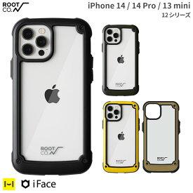 iPhone12 iPhone12Pro iPhone12mini ROOT CO. GRAVITY Shock Resist Tough & Basic Case. 【 ルートコー スマホケース アイフェイス iphone12mini iphone12 iphone12pro アイフォン 12 12mini 12pro ケース 耐衝撃 ハードケース iphoneケース アウトドア 】