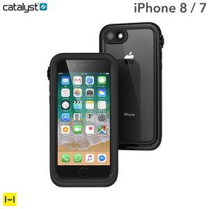 [iPhone8/7専用]catalystカタリスト防水iPhoneケース(ブラック)