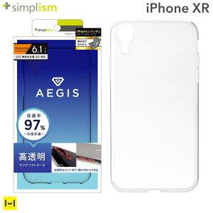[iPhoneXR専用]simplism[Aegis]フルカバーTPUケース(クリア)