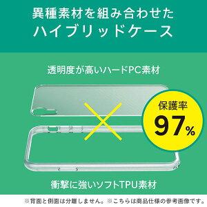 [iPhoneXR専用]simplism[Turtle]ハイブリッドケース(クリアブラック)