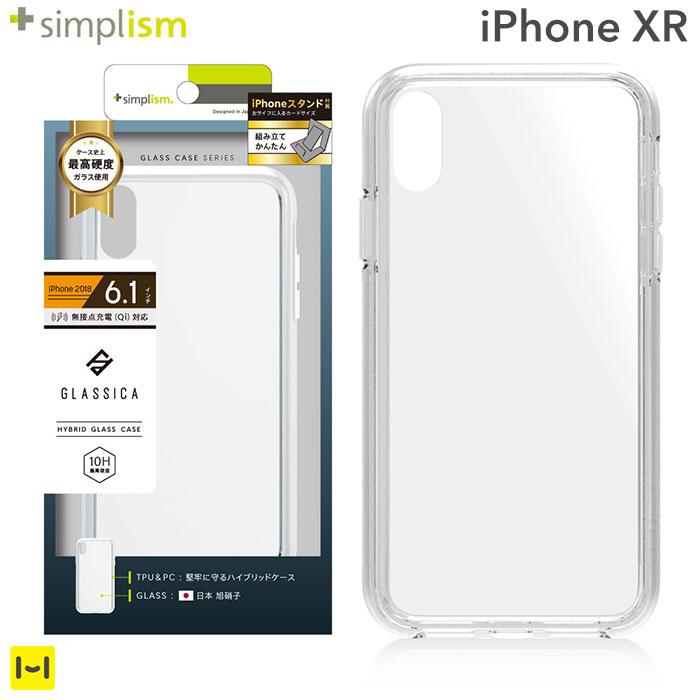 iphone xr ケース 背面ガラス simplism [GLASSICA] クリア 【 アイフォンxrケース アイフォンxr iphonexr ケース カバー クリア 透明 スマホケース iPhoneケース 】