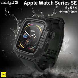 Apple Watch Series 4(40mm/44mm) ケース catalyst カタリスト 完全防水 カバー【防水ケース アップルウォッチ 防水】