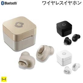 グライディック イヤフォン Bluetooth 5.0 GLIDiC イヤホン ワイヤレス 完全独立型 ワイヤレスイヤホン Sound Air TW-5000s【 iphone 高音質 両耳 完全ワイヤレスイヤホン 小型 イヤフォン ブルートゥース スマホ 通話 充電ボックス Android Xperia 】