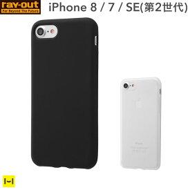 iPhone 8 7 SE 第2世代 第二世代 第2 世代 第二 iphonese2 iphonese 2 se2 アイフォンse2 アイフォンse 2 シリコンケース シルキータッチタイプ【 ケース カバー スマホケース スマホカバー スマホアクセサリーグッズ Hamee 】