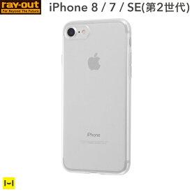 iPhone 8 7 SE 第2世代 第二世代 第2 世代 第二 iphonese2 iphonese 2 se2 アイフォンse2 アイフォンse 2 TPUソフトケース 極薄 クリア 【 ケース カバー スマホケース スマホカバー スマホアクセサリーグッズ Hamee 】