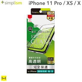 iPhone11 Pro iPhoneXS iPhoneX フィルム simplism [FLEX 3D] 複合フレームガラス(ブラック)【iphone11pro アイフォン11pro アイフォン11プロ プロ 画面保護 フィルム シート 画面フィルム ガラスフィルム】