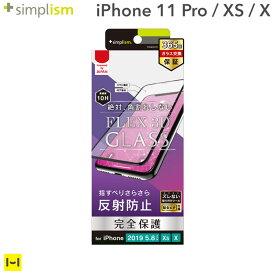 iPhone11 Pro iPhoneXS iPhoneX フィルム simplism [FLEX 3D] 反射防止 複合フレームガラス(ブラック)【iphone11pro アイフォン11pro アイフォン11プロ プロ 画面保護 フィルム シート 画面フィルム ガラスフィルム】