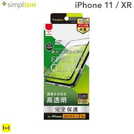 iPhone11/iphoneXR フィルム simplism [FLEX 3D] 複合フレームガラス(ブラック)【アイフォン11 アイフォンxr iphone 11 xr フィルム ガラスフィルム ガラス】