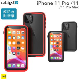 iPhone11Pro / iPhone11 / iPhone11 Pro Max catalyst カタリスト 防水 ケース iPhoneケース 【耐衝撃 防塵 アウトドア 頑丈 アイフォン カバー 海 山 川】