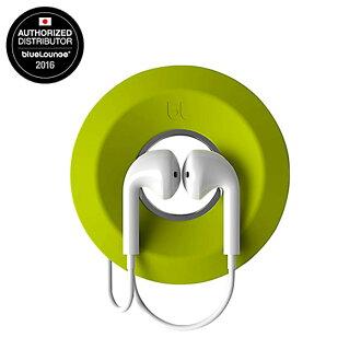 Bluelounge 耳机电缆绕线机支架 Cableyoyo 电缆 yoyo 石灰绿色