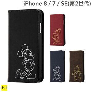 [iPhone8専用]ディズニー手帳型ケースワンポイントタイプ