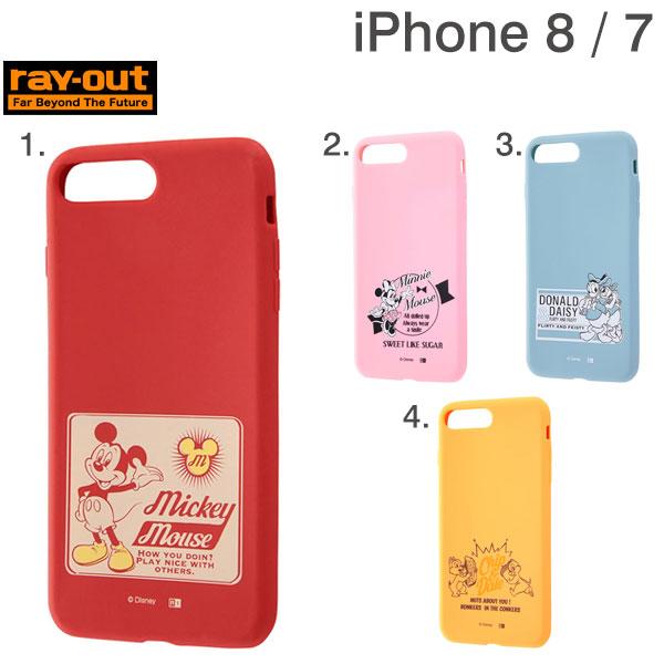 iPhone8 iPhone7 ディズニー シリコンケース【RCP】