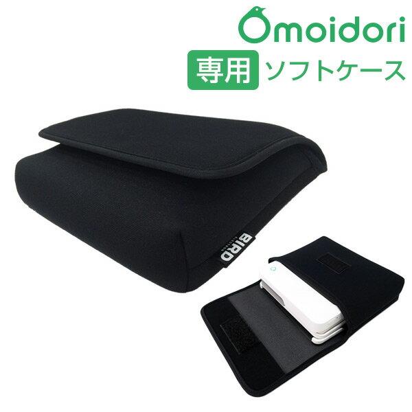Omoidori ソフト ケース 【 おもいどり オモイドリ iPhone7 iPhone アイフォン7 アプリ スマホ ガジェット 写真 】