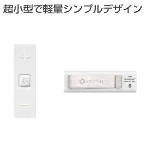 GLIDiCBluetooth4.1対応ワイヤレスヘッドセットSoundAirWS-3000