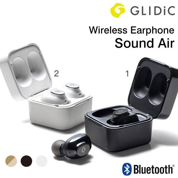 GLIDiC Bluetooth 4.2 イヤホン ワイヤレス 完全独立型 Sound Air TW-5000【 iphone 高音質 両耳 完全ワイヤレスイヤホン 小型 イヤフォン ブルートゥース Android Xperia 】