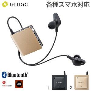 GLIDiCBluetooth4.0対応ワイヤレスヘッドセットSoundAirWS-7000NC