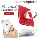 バンカーリング Bunker Ring Essentials レッド 【 スマホリング スマートフォン スマホ スタンド iphone 落下防止 】