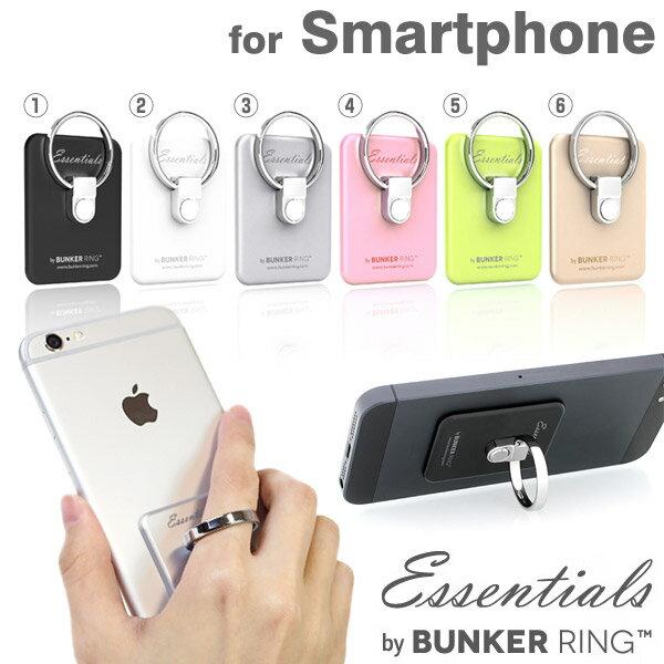 バンカーリング Bunker Ring Essentials リングスタンド 【 スマホリング スマートフォン スマホ スタンド iphone HUAWEI ファーウェイ 落下防止 】