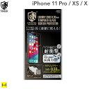 iPhone11 Pro iphoneXS X アイフォン11プロ iphone11pro クリスタルアーマー ラウンドエッジ加工 抗菌・耐衝撃強化ガラス 0.33mm【画面保護 シート iphone