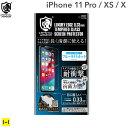 iPhone11 Pro iphoneXS X アイフォン11プロ iphone11pro クリスタルアーマー ブルーライトカット ラウンドエッジ加工 抗菌・耐衝撃強化ガラス 0.33mm【画面保護