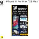 iPhone 11 Pro Max iPhone XS Max クリスタルアーマー アンチグレア ブルーライトカット ラウンドエッジ加工 抗菌・耐衝撃強化ガラス 0.28mm【 iphone11promax iphone xsmax 液晶保護 ガラス フィルム】