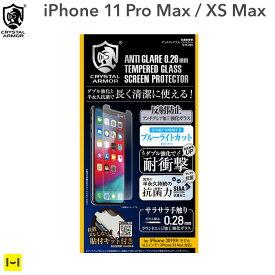 iphone 11 Pro max iphone xs max クリスタルアーマー アンチグレア ブルーライトカット ラウンドエッジ加工 抗菌・耐衝撃強化ガラス 0.28mm【 iphone11promax iphone xsmax ガラス フィルム ブルーライト カット 削減 ラウンドエッジ ガラスフィルム 保護フィルム xs max 】