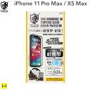 iPhone 11 Pro Max iPhone XS Max クリスタルアーマー 3D曲面形状 DLC加工 耐衝撃強化ガラス 0.33mm【 iphone11promax iphone xsmax