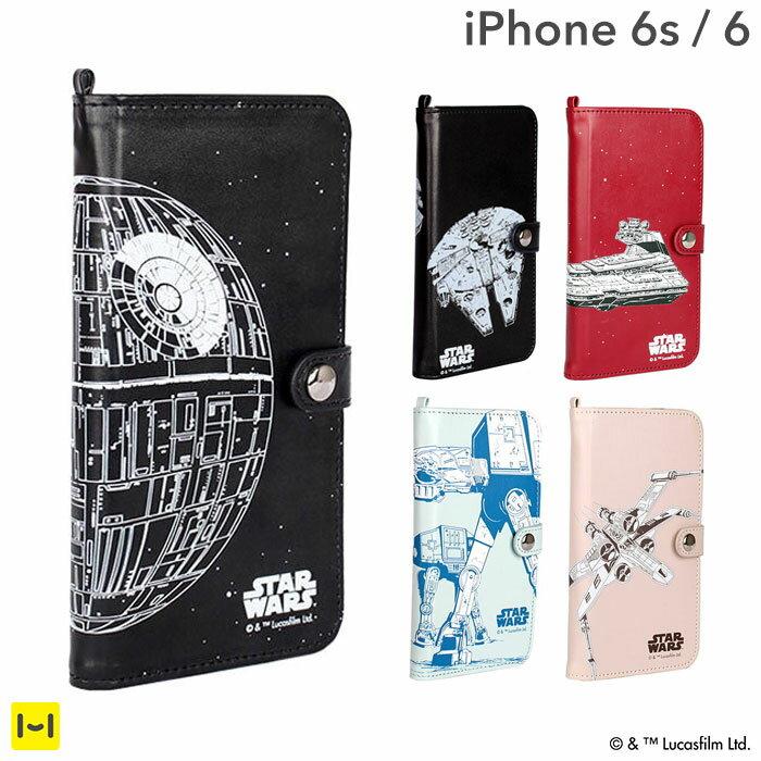 iPhone6s iPhone6 ケース スターウォーズ STARWARS ストーリーブック 手帳型 【 スマホケース iphone6s 手帳 アイフォン6 iPhoneケース 】