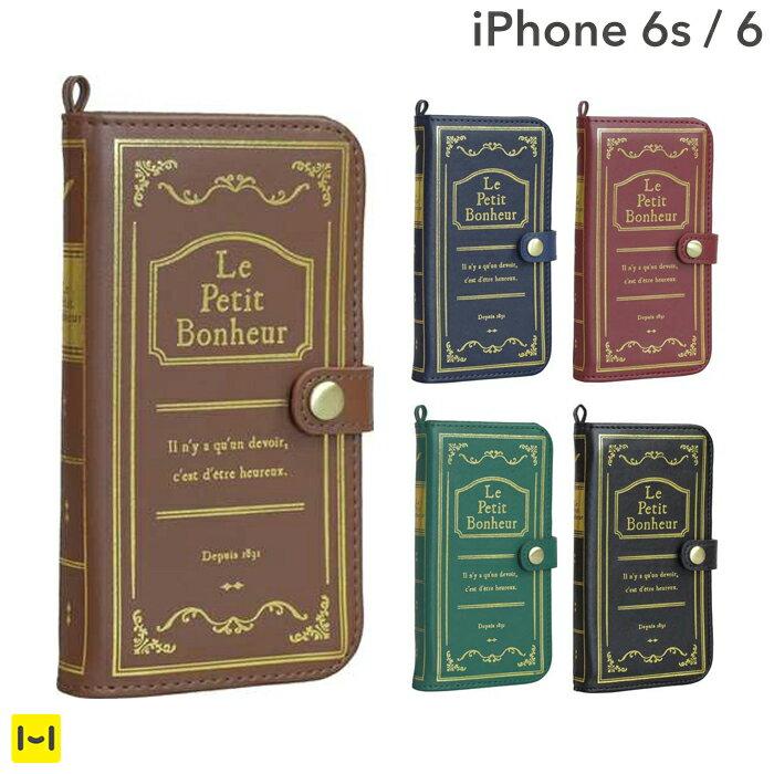 iPhone6 iPhone6s ケース Old Book Case クラシック 【 スマホケース iPhone6s 手帳型 手帳 レザーケース 洋書風 アイフォン6 iPhone 6s iPhoneケース 】