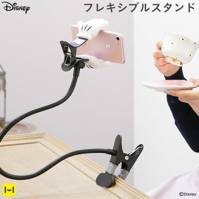 ディズニー キャラクター フレキシブル スマホ スタンド ( ミッキー マウス/ハンド)【 スマホスタンド ディズニー iphone クリップ 】