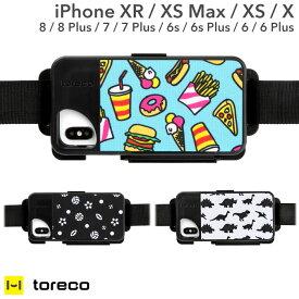 [iPhone XR/XS Max/XS/X/8/8 Plus/7/7 Plus/6s/6s Plus/6/6 Plus専用] toreco トレコ スマホで撮影ベルト【子ども 撮影 スマホケース 撮影ベルト 動画 ペット カメラ】