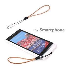 [SLIM]スリムレザー携帯フィンガーストラップ(ナチュラル) スマホ 落下防止 ストラップ