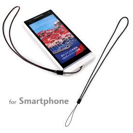 [SLIM]スリムレザー携帯リストストラップ(ブラック) スマホ 落下防止 ストラップ