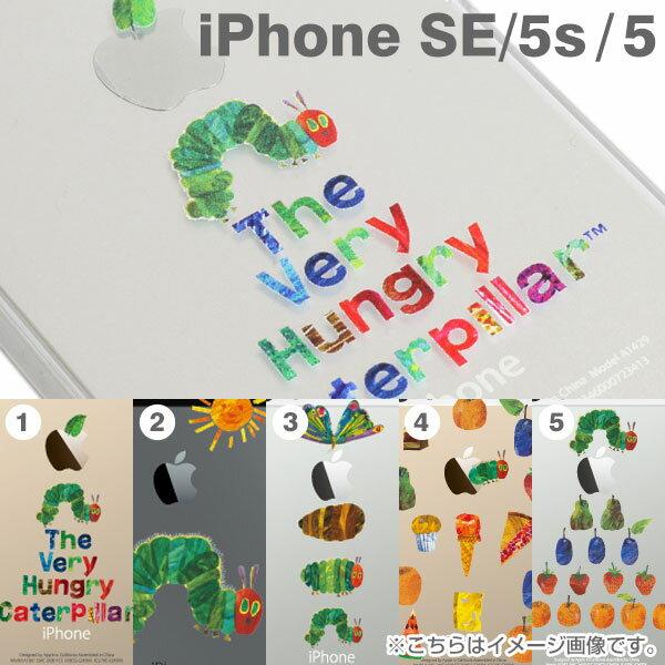 iPhone SE iPhone5 iPhone5s ケース はらぺこあおむし ハードケース 【 スマホケース アイフォンse iphone se ケース キャラクター カバー クリア アップルマーク 透明 iPhoneケース 】