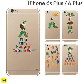 3aa344a66d iPhone6sPlus iPhone 6 Plusケース はらぺこあおむし 【 スマホケース 透明 iphone6s plus ケース クリアケース  アップル