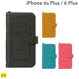 iPhone6 Plus iPhone6s Plus ケース 手帳型 OUVRIR ウーヴリール 【 スマホケース 手帳 カバー iphone6splus ケース 手帳 iphone6plus 手帳型ケース iPhone 6 Plusケース アイフォン6 プラス iPhoneケース 】