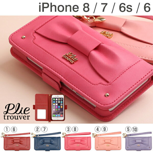iPhone7 iPhone6 iPhone6s iPhone8 ケース trouver Plie トルヴェ プリエ 手帳型 リボン 【 スマホケース アイフォン7 アイフォン8 iphone7ケース アイフォン6s アイフォン8ケース 手帳 ミラー 鏡 iPhone ケース 】
