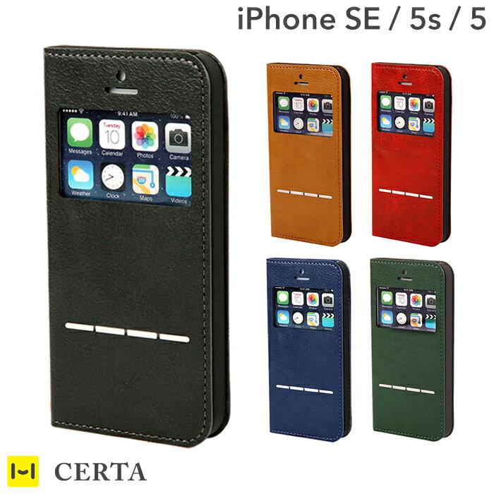 iPhone5s iPhone5 iPhone SE ケース 手帳型 CERTA FLIP ケルタフリップ 窓付き 【 スマホケース アイフォン5 iphone5 手帳型ケース IC 背面 カード収納 iPhoneケース 】
